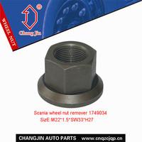 Scania wheel nut remover 1749034
