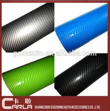 PVC materials 4d carbon auto carbon fiber vinyl printing on carbon fiber