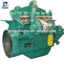 1500rpm 330kW Googol PTA780M1 Diesel Engine for Marine