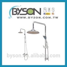 TF11262 brass sunflower shower set w/slide bar upc cupc bathroom bath faucet