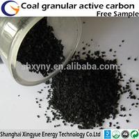 Active carbon manufacturer supply coal based 8*30 granular activated carbon wood based activated carbon for sale