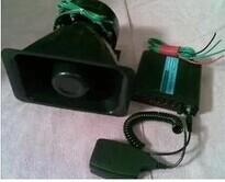 latest version of six sound alarm, car alarm horn sound, 6 propaganda, speakers, 100 w