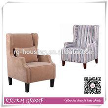 high quality wood single seat sofa
