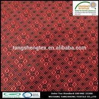 2014 new popular 100% polyester Jacquard oxford cloth