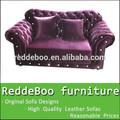 досуг поворотный диван кресла, мебель стулья 718