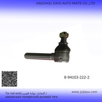 8-94103-222-2 Auto part tie rod end for ISUZU ELF