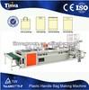 Full Auto Patch Hanle Bag/Soft Loop Handle Bag/Die-cut Bag Making Machine