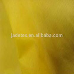 20d Ripstop Nylon Fabric/nylon quick dry fabric/raincoat Nylon Fabric
