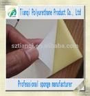 Yellow glue foam