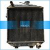 kubota tractor copper brass radiator