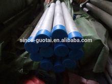 supplier of lightweight steel tubing