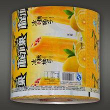 2015 plastic flexible packaging food roll/reel film
