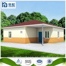 low cost villa modular home design prefab home for family