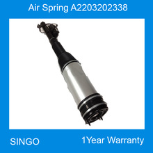 A2203202338 Leaf Spring Air Suspension