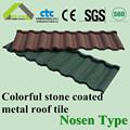 Colorido piedra recubierta de metal del techo azulejos/azulejo del techo