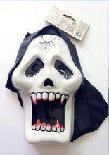 mask jason