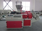 SJSZ65 plastic extruder,Conical Double Screw Extruder
