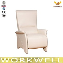 WorkWell the cheapest price crazy and relax recliner chair Kw-Fu73