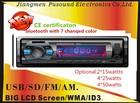 pioneer car mp3 player usb sd fm am big lcd screen