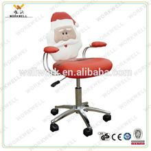 WorkWell new design santa claus shaped carton secretary chair kw-s3081