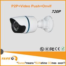 720P night vision outdoor security surveillance camera, DC12/POE power supply, video push