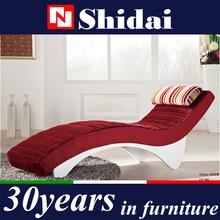sex chair, lounge chair, modern chair LV-546
