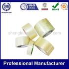 OPP Packing Tape Hotmelt Glue Factory Price OEM and LOGO Printed