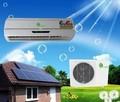 100%   سعر مكيف الهواء بالطاقة الشمسية تعمل بالطاقة الشمسية العاصمة 48v 24000 مكيفات الهواء وحدة حرارية بريطانية