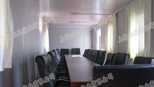 portable mobile container house, widely used container, used container price