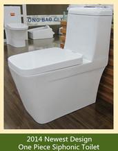 2014 Newest design power flush siphonic one piece toilet design No.9215