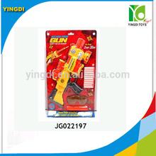 electric soft bullet gun toy