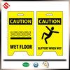 2015 coroplast wet floor warning signs, wet floor sign