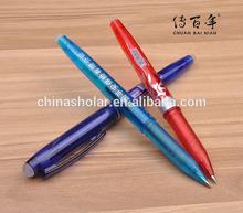 Fashion transparent ink remover pen with eraser