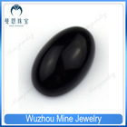 hot sale oval cabochon black glass stone / black gemstone