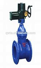 solenoid/ electrical no-rising stem gate valve