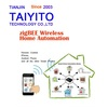2014 best zigbee smart home automation better than knx/z-wave/wifi home automation for TAIYITO