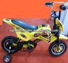 kids motorcycle bike, children bicycle looks like motorcycle, cool bike for kids