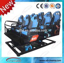Free oversea installation arcade game machine mini 5D Cinema 7d cinema simulator cinema