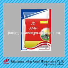 high quality poultry medicine antibiotics Ampicillin soluble powder chickens antibiotics