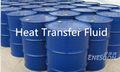 合成ターフェニル熱媒体油を水素化