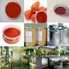 1%/5%/10%/20%/30%/98% Synthetic Beta Carotene