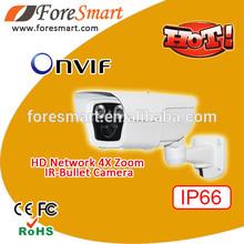 2.0 Megapixel HD 40m Waterproof IR-Bullet 4X Network Zoom Camera