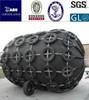 Yokohama type pneumatic marine rubber fender