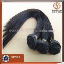 Factory cheap price wholesale brazilian hair weave bundles wholesale brazilian hair extensions south africa