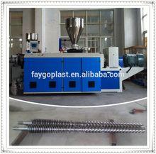 film laminator lamination and coating machiney SJZ80
