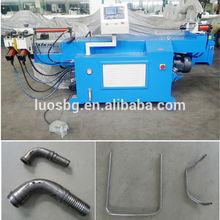 China manual operation machine bending tube video LDW-75A