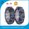 Cable snow chain skid chain