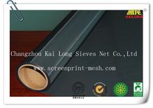 KL60 Mesh Dustproof mesh Polyester Plain Weave For Mobile phones ,Earphone, Microphones,Loudspeakers