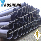 ASTM DIN Carbon seamless steel pipe