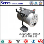 MAN Truck spare parts 752W15101-0010/1 Muffler assembly